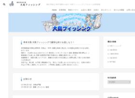 oshima-fishing.com