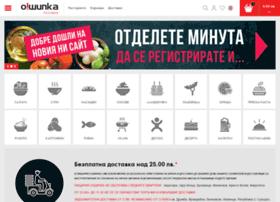 oshipka.bg
