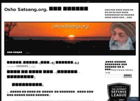 oshosatsang.org