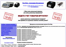 osinavi.ru