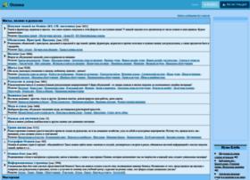 Osinka.ru