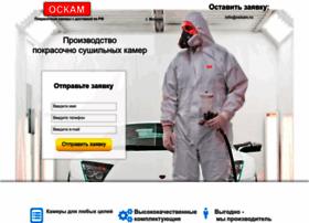 oskam.ru
