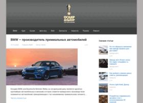 oskar.odessa.ua