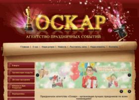 oskar74.ru