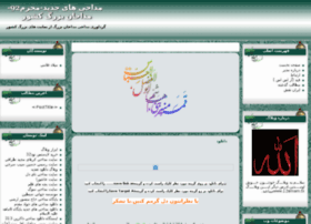oskarim.mahtarin.com