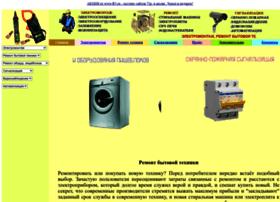oskol220.bos.ru