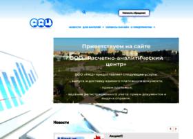 oskolrac.ru