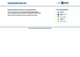 oskolregion.ru