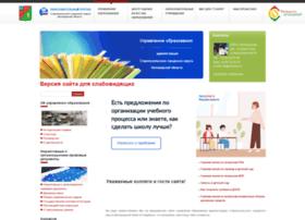 oskoluno.ru