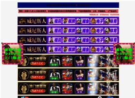 osmanlitr.com