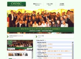 osmc.ne.jp