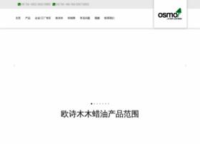 osmochina.com
