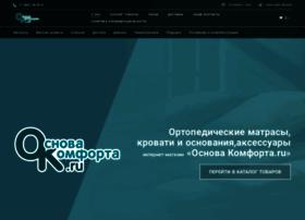 osnova-komforta.ru