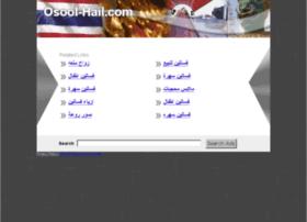osool-hail.com