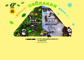 osorakan.co.jp