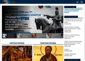 osotir.org