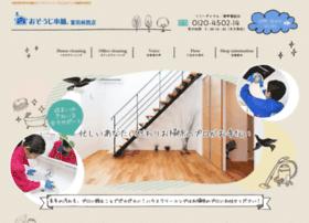 osouji-tondabayashinishi.com