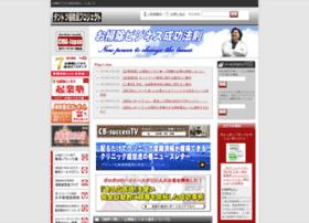 osouji.ocnk.net