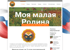 osovet64.ru