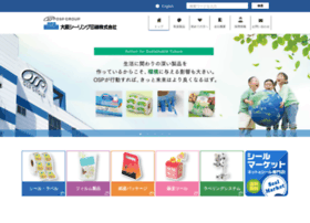 osp.co.jp