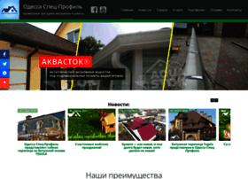 osp.org.ua