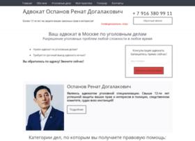 ospanov72.ru