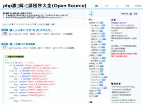 osphp.com.cn