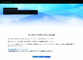 ospn.jp