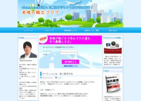 ossblog.jp