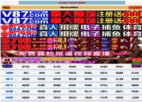 ost-converter-software.com