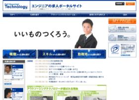 ost-saiyou.jp