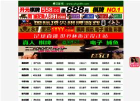 ost1.net