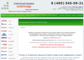 ostaetsya-voda.ru