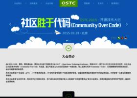 ostc.csdn.net