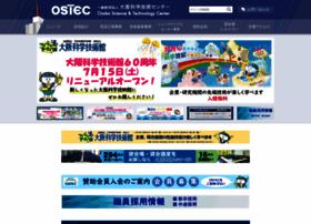 ostec.or.jp