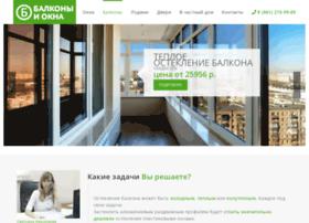 osteklenie-balkonov-krasnodar.ru