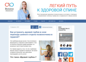osteohondrosy.net