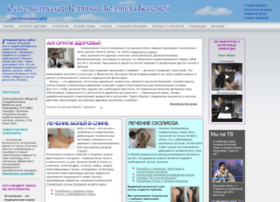 osteopathy-center.com