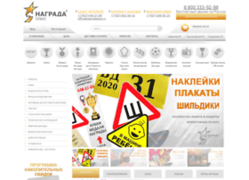 osti.ru