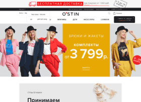 ostin.com.ua