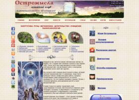 ostromisla.ru