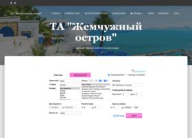 ostrov-tour.dp.ua