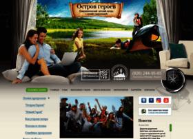 ostrovgeroev.ru