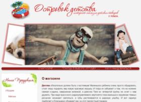 ostrovok-detstva.com.ua