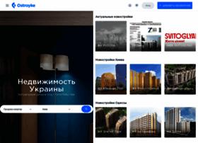 ostroyke.com.ua