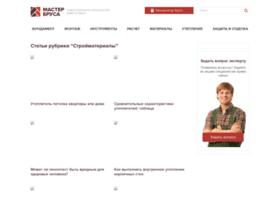ostroymaterialah.ru