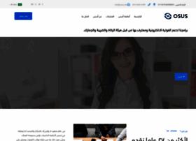 osus.net