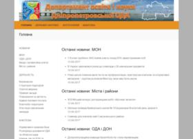osvita-dnepr.com