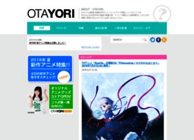ota-yori.com