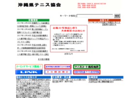 ota.e-raku2.jp